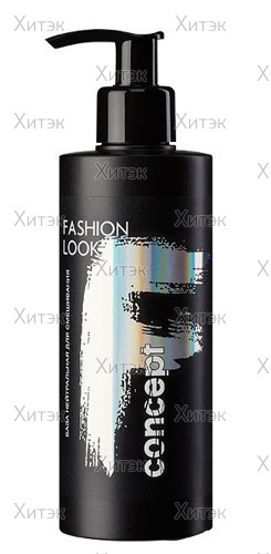 База нейтральная для смешивания Fashion Look, 250 мл