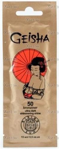 Крем для загара в соляри Geisha, 15 мл