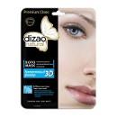 Ботомаска для лица, шеи и век 3D гиалуроновый филлер, 28 гр