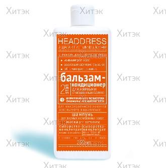 Хэддресс бальзам-кондиционер для жирных/смешаных волос 250 мл