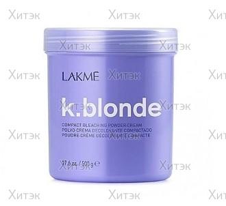 K.blonde пудра для обесцвечивания волос, 500 гр.