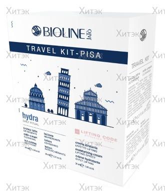 Дорожный набор Travel Kit Pisa Hydra Lifting Code