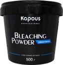 Обесцвечивающая пудра Bleaching Powder в микрогранулах, 500 гр
