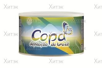 Воск горячий для бразильской эпиляции COPA, 400 мл