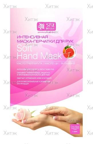Интенсивная маска-перчатки для рук