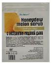 Скраб для лица с экстрактом медовой дыни Honeydew Melon Scrub, 50 г