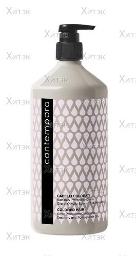 Barex Кондиционер для сохранения цвета, 1000 мл