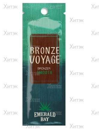 Косметика для загара в солярии Bronze Voyage, 15 мл