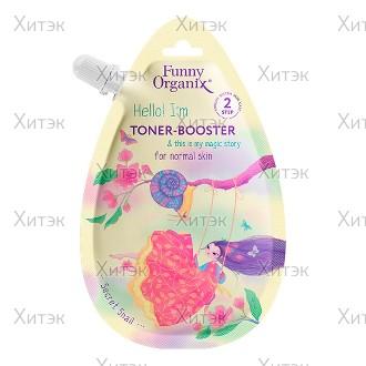 Тонер-бустер для лица для нормальной кожи Healing Herbs, 20 мл