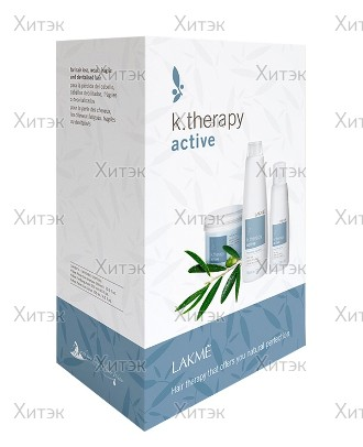 LAKME Набор KTHPY ACTIVE GIFT PACK