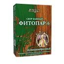 Фитосбор Остеохондрозный
