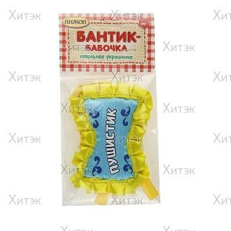 Бантик-бабочка Пушистик 7,5 х 5 см