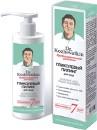Гликолевый пилинг для лица Д. Кожеваткин 150мл.