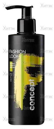 Желтый пигмент Fashion Look, 250 мл