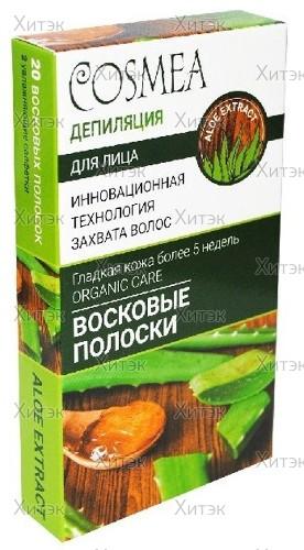Восковые полоски для лица с алоэ Aloe Extract, 20 шт