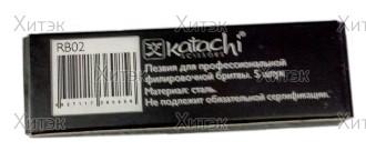 Опасные лезвия для бритвы KR01, 5 штук