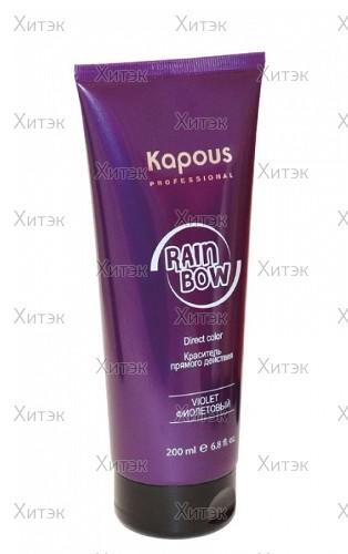 Краситель прямого действия для волос Rainbow фиолетовый, 200 мл