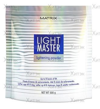 Обесцвечивающий порошок для волос Light Master, 500 гр