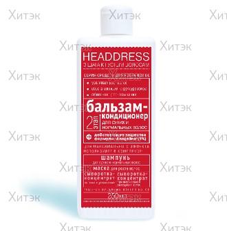 Хэддресс бальзам-кондиционер для сухих/нормальныхных волос 250 мл