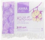 Ватные палочки в пакете Amra Ultra, 200 шт