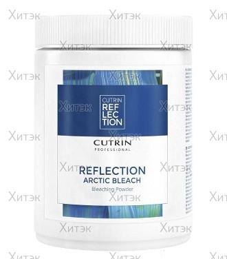 Обесцвечивающий порошок Reflection Arctic Bleach, 500 г