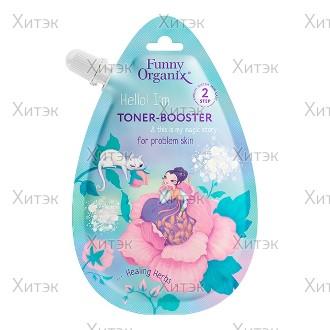 Тонер-бустер для лица для проблемной кожи Healing Herbs, 20 мл