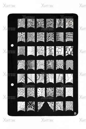 Пластина металлическая с трафаретами 14,5х22 см