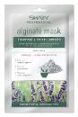 Альгинатная маска для лица, шеи, декольте Биоформула омоложения