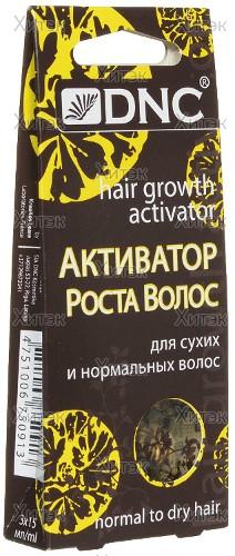Активатор роста волос для сухих и нормальных волос, 3х15 мл