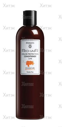 Кондиционер защита цвета с маслом макадамии, 400 мл