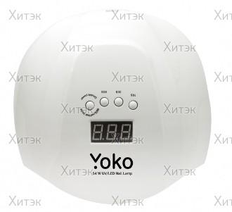 Двухлучевая UV/LED лампа, 54 W