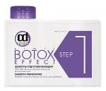 Шампунь подготавливающий Botox Effect Step 1, 250 мл