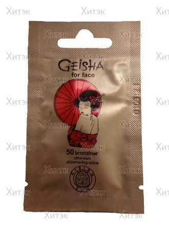 Крем для загара в соляри Geisha, 5 мл