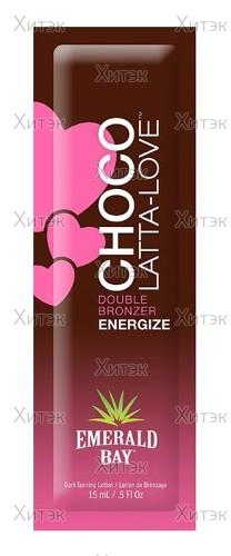 Крем для загара в солярии Choco-Latta Love, 15 мл
