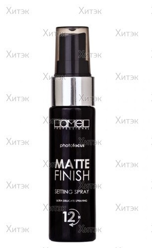 Спрей для фиксации макияжа Matte Finish, 30 мл
