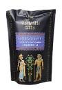 Соль для ванн Спокойный сон с эфирным маслом лаванды, 500 гр