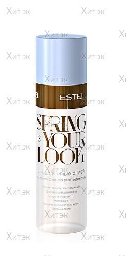 Мицеллярный спрей Spring Is Your Look, 100 мл