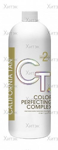 Лосьон для автозагара CPC Instant Sunless Solution Medium, 1л