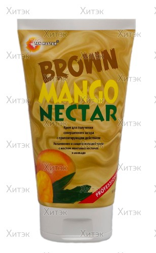 Крем для загара в солярии Brown Mango Nectar, 150 мл