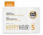 Сыворотка реконструктор Happy Hair Step 5, 250 мл