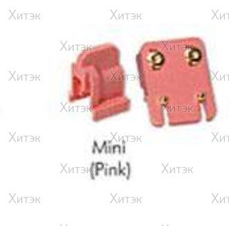 Clip Adapt розовый (мини размер М)