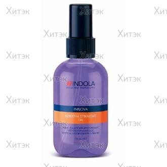 Кератиновое выпрямление масло для волос, 100 мл