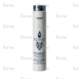 Укрепляющий шампунь против выпадения волос, 250 мл