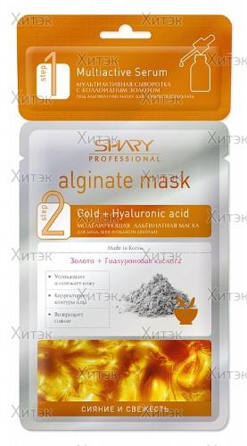 """Shary Альгинатная маска с сывороткой """"Сияние и свежесть"""""""