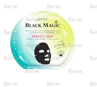 Black Magic Perfect Skin Маска для лица против несовершенств