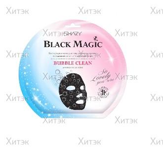 Black Magic Bubble Clean Кислородная маска для лица