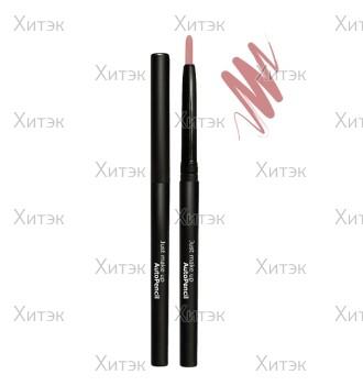 AutoPencil Механический карандаш для губ т.206