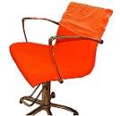 Чехол для парикмахерского кресла