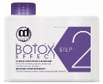 Реконструктор интенсивный Botox Effect Step 2 фиолетовый, 250 мл