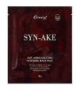Гидрогелевая маска для лица Syn-Ake